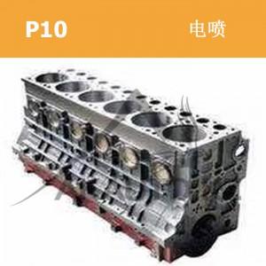 Блок P10