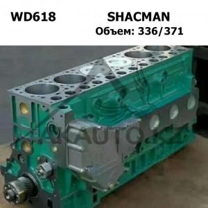 Блок WD618
