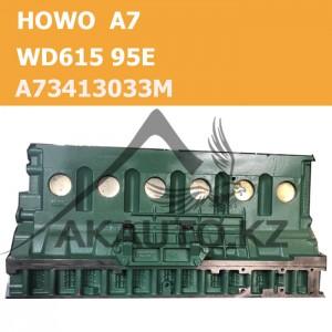 Блок HOWO  A7