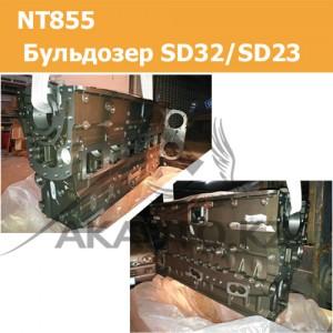 Блок NT855