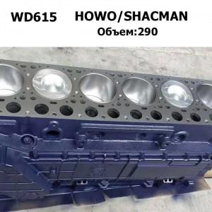 Блок WD615