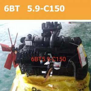 Двигатель 6BT 5.9-C150