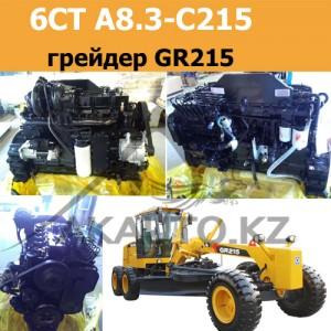 Двигатель 6CT A8.3-C215