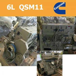 Двигатель 6L  QSM11