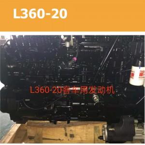 Двигатель L360-20