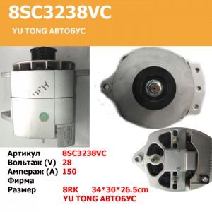 Генератор 8SC3238VC