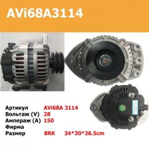 Генератор AVi68A3114
