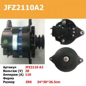 Генератор JFZ2110A2