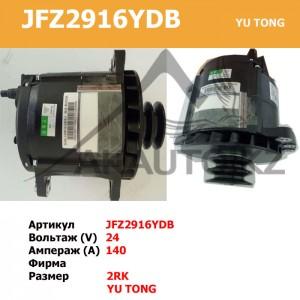 Генератор JFZ2916YDB
