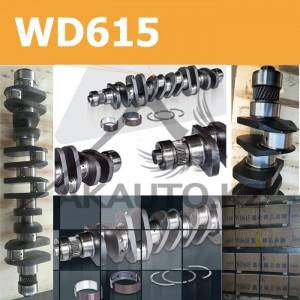 Коленчатый вал WD615