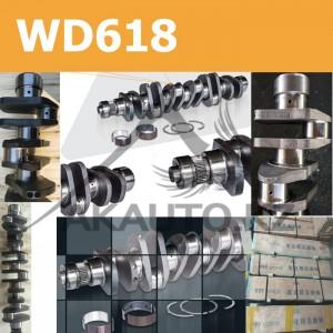 Коленчатый вал WD618