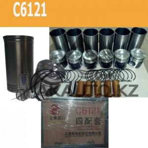 Поршневая группа C6121