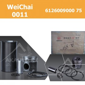 Поршневая группа WeiChai 0011