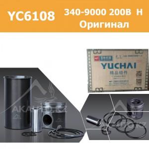 Поршневая группа YC340-9000 200B H
