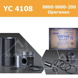 Поршневая группа YC 4108