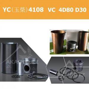 Поршневая группа YC 4108/VC4D80 D30