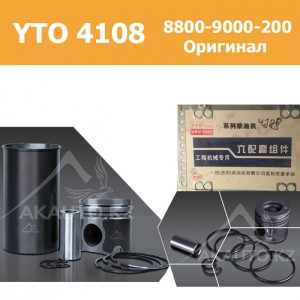 Поршневая группа YTO4108