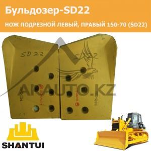 Склад Бульдозер - 150-70(SD22)