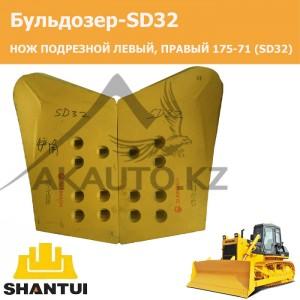 Склад Бульдозер - 175-71(SD32)