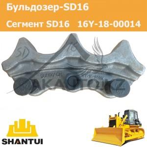 Склад Сегмент SD16   16Y-18-00014