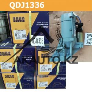 Склад QDJ1336
