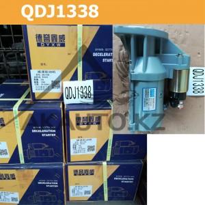 Склад QDJ1338