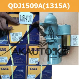 Склад QDJ1509A(1315A)