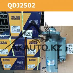 Склад QDJ2502