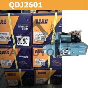Склад QDJ2601