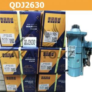 Склад QDJ2630