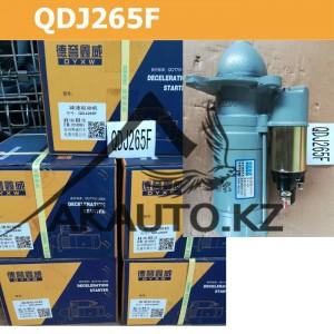 Склад QDJ265F