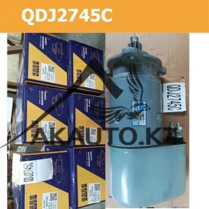 Склад QDJ2745C