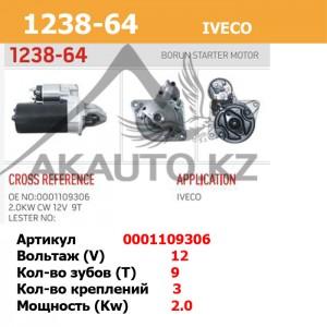 Стартер 1238-64 IVECO