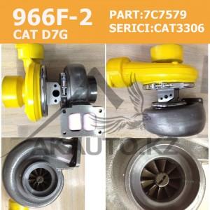 Турбина 966F-2