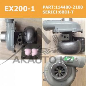 Турбина EX200-1