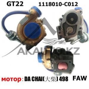 Турбина GT22 (1118010-C012)