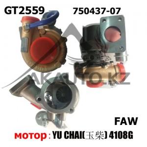Турбина GT2559 (750437-07)