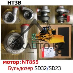 Турбина HT3B